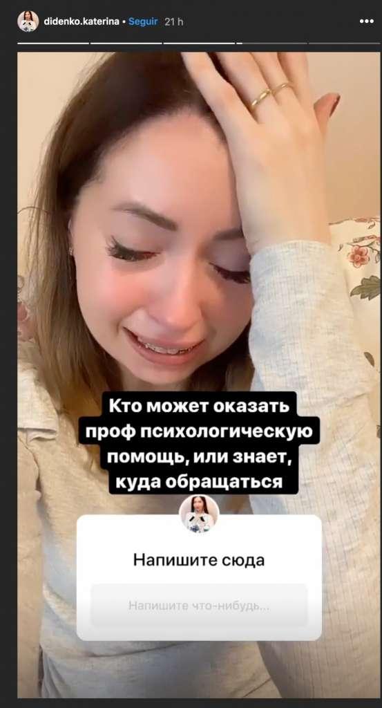 Influencer rusa celebra cumpleaños en alberca con hielo seco y mueren 3 personas