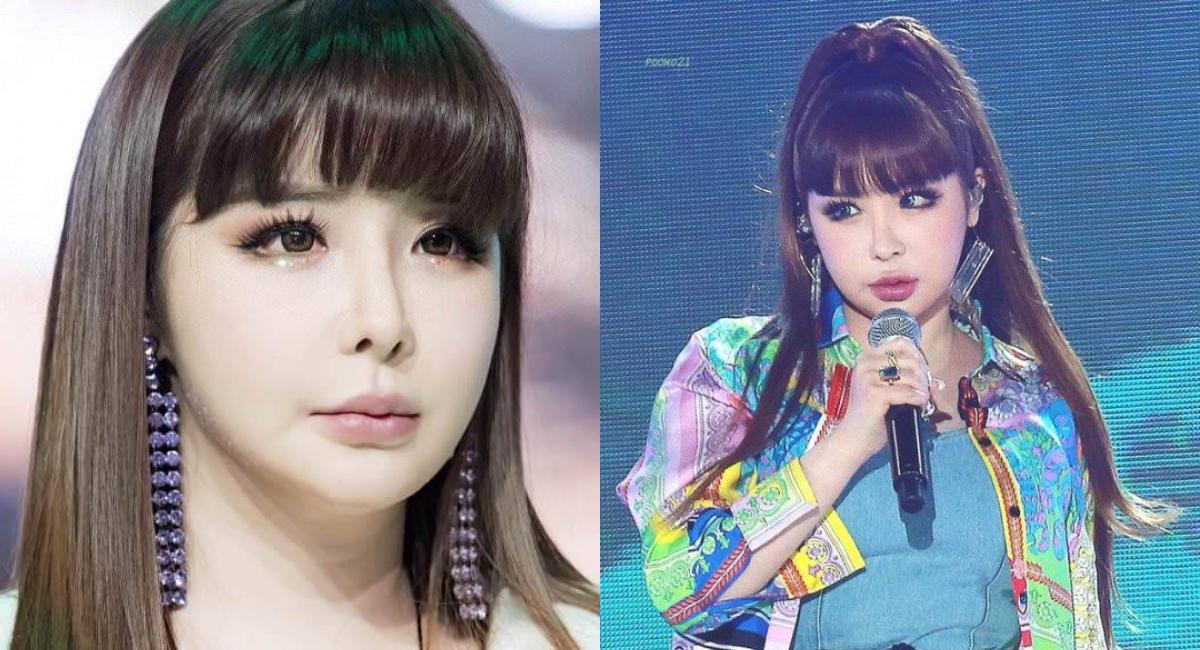 Park Bom ex 2NE1 está preparando su comeback para otoño 2020