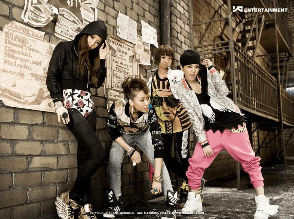 KPop: La música como propaganda política de Corea del Sur