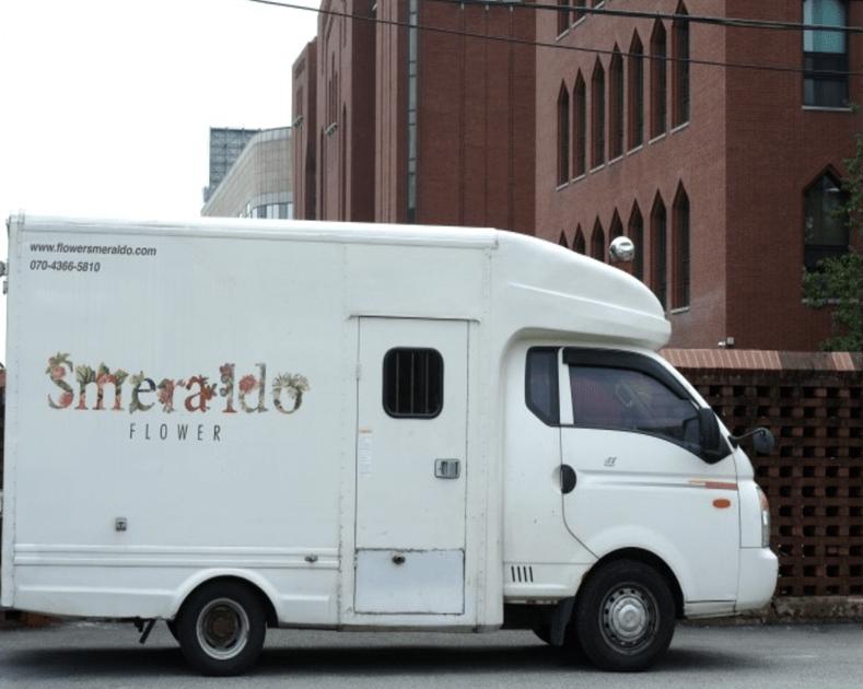 Floristería Smeraldo: el misterioso blog que filtra los lanzamientos de BTS