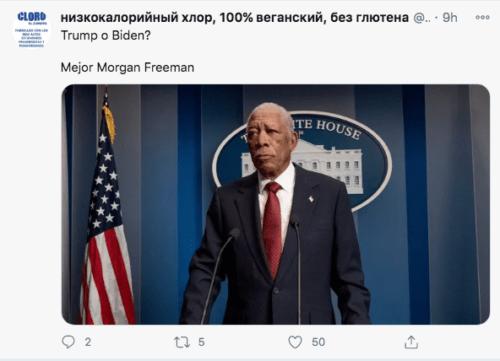 Meme de morgan freeman como presidente