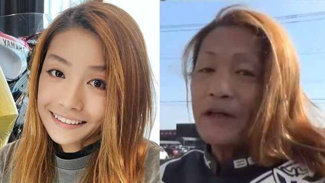 Influencer japonesa resultó ser hombre de 50 años que usaba filtros