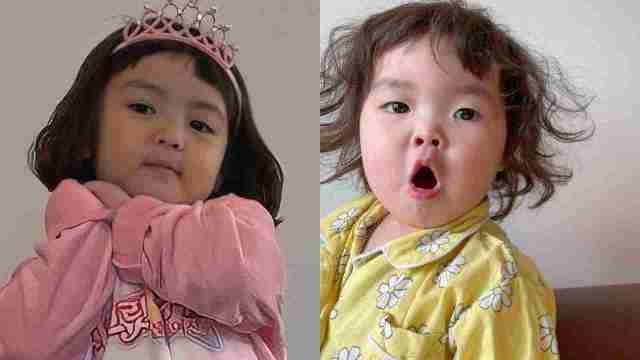 ¿Cómo se llama la niña coreana de los stickers?