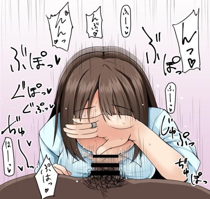 10のエロ画像05 - 【二次】ハートマーク♡が入ったエロ画像まとめ Part10