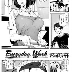 【エロ漫画】両親の死後綺麗な美人姉妹のもとで生活をすることになった男は美人姉妹の性欲処理係として毎日セックスご奉仕する!