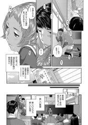 (4/8話)放課後の空き教室でオナニーをしているショートカットJK…先生に見られていることに気付き翌日に誘惑をして同じ空き教室で中出しセックスをする