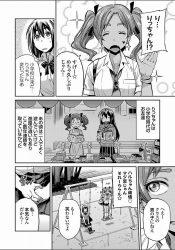 sukinaninninakanakakokuhakudekizujikoken_oninatteirujiminakyonyuuJK_mukashinoyuu