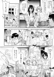 _4_4hanashi_kimootanikokuhakushitetsukiaihajimetakyonyuunokurogiyaruJK_giyarutoo