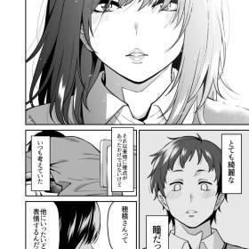 【エロ漫画】目つきが悪くクラスから疎遠されているJK...ある男がJKの荷物運びを手伝い教室に着くとSEXするカップルがいて、気まずくなる二人にJKが綺麗な瞳でスカートの奥の下着を見せてきて・・・【庄司二号:目つきの悪いクラスのあの子】