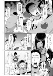 daininkinoyurukiyaranochakuguruminiitsutsuterudanshigayametaitoiidashinaisubadi_