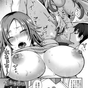 担任していた生徒と半同棲しショタに甘える爆乳教師...エッチさせてくれず先生が本当に好きなのか不安になり欲望をぶつけいちゃラブ中出しセックス【十はやみ:桜木先生のこいびと】
