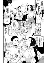 geemunoofuawoonnadakedesurukotoninaritanoshiminishinagaraitsutakyonyuu