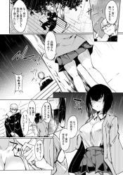 shojonomamainochiwootoshitamononomaguwaigashitasugitamatsuni_gendainis