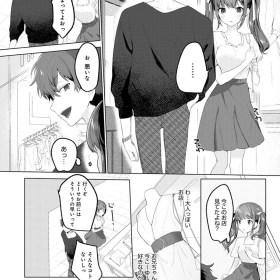 イケメンの兄の趣味に合わせて大人っぽいエロ下着を披露し誘惑する妹…興奮した兄に手マンされイチャラブ生ハメ中出しセックスでイッてしまう【恥:憧れクローゼット】
