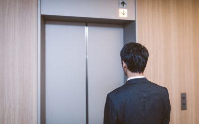 あれ...エレベーターがない...