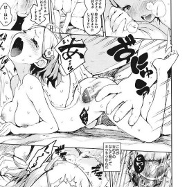 【エロ漫画】お店によく来る可愛い常連さんから突然ゲームで負けたら付き合って欲しいと要望があったのでゲームしたらセックスに発展してしまったwww