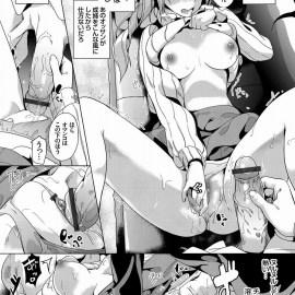 【エロ漫画】催眠術を使えるおじさんと出合った若い男は若い女の肉体を貪る機会を貰って着衣のまま正常位で生ハメセックスをしちゃうwww