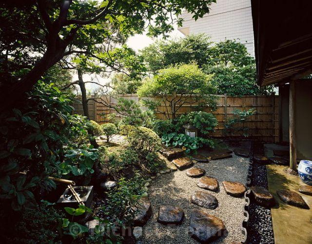 Kurokawa Apartment