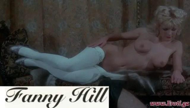 Sex, Lies and Renaissance aka Fanny Hill (1983)