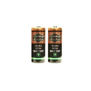 LR1 N Batterijen 2 stuks