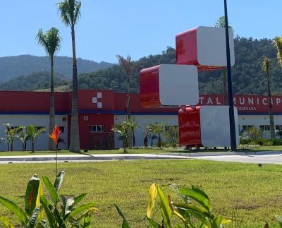 Hospital Che Guevara