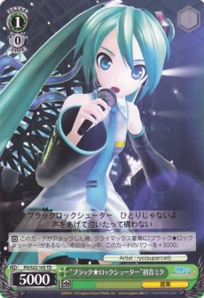 Black Rock Shooter Hatsune Miku