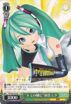 Close To You Hatsune Miku