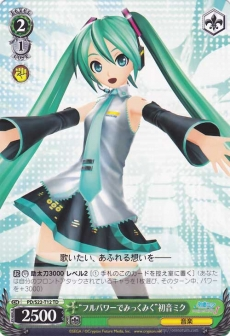 Full Power Mikku Miku Hatsune Miku