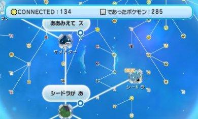 pokemon orbe