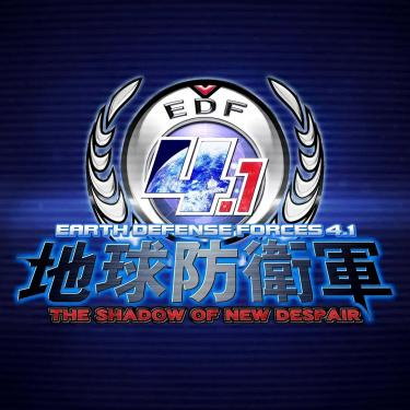 test-earth-defense-force-41-the-shadow-of-new-despair