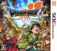 dragon-quest-vii-les-guerriers-deden-jaquette-ME3050098824_2
