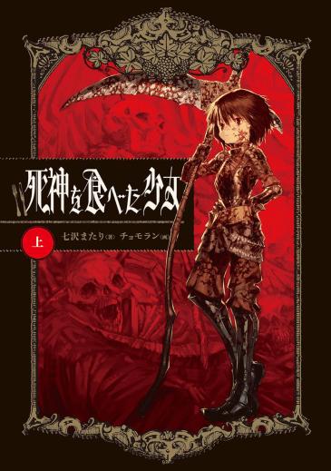volume-01-cover-2