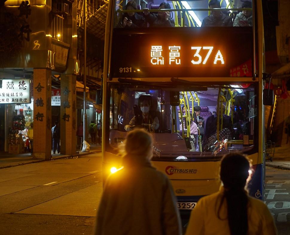 Jeg vet ikke om du skal til Chi Fu, men 37a går dit hvis du trenger transport hjem. Bare husk at sjåføren er redd for smitte, og neppe gir deg igjen vekslepenger.