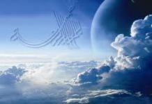 malaikat dalam islam