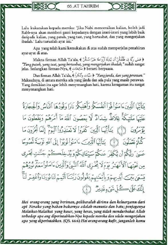 Surah Maryam Latin : surah, maryam, latin, Surah, Maryam, Untuk, Hamil, Latin