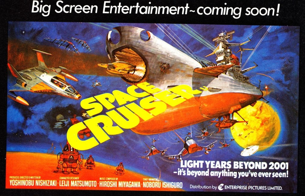 space-cruiser_ad_march78