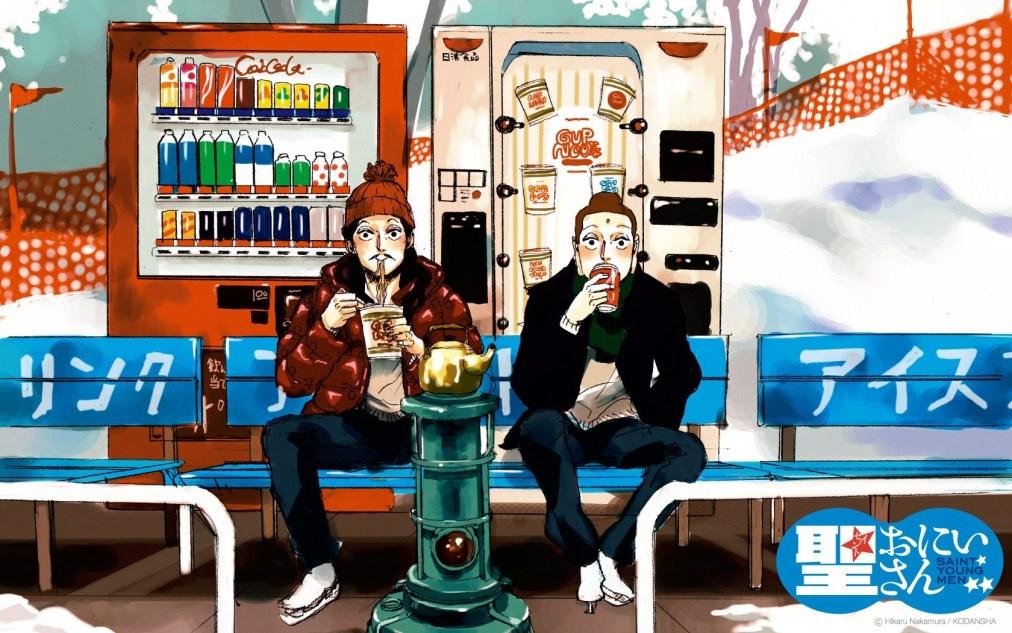 Japan Top 10 Weekly Manga Ranking: July 22, 2019 ~ July 28, 2019