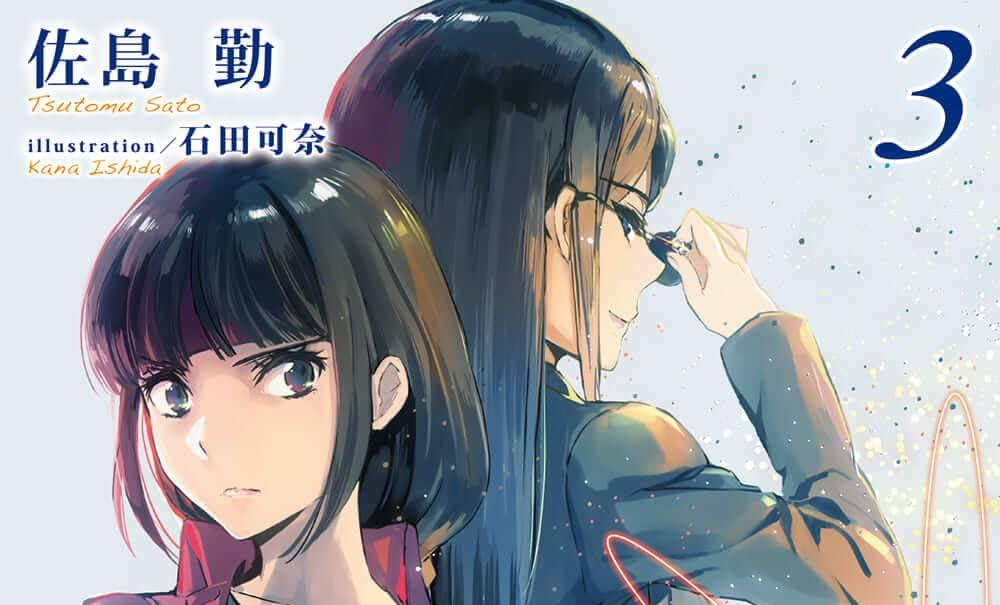 Japan Top 10 Weekly Light Novel Ranking: January 6, 2020 ~ January 12, 2020