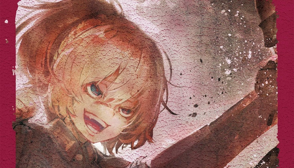 Japan Top 10 Weekly Light Novel Ranking: February 17, 2020 ~ February 23, 2020