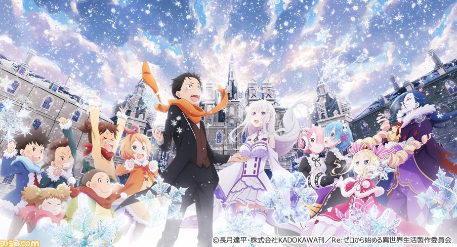 Terrestrial Broadcast of Re:Zero kara Hajimeru Isekai Seikatsu – Memory Snow, Confirmed