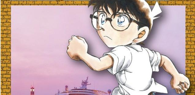 Japan Top Weekly Manga Ranking: April 13, 2020 ~ April 19, 2020