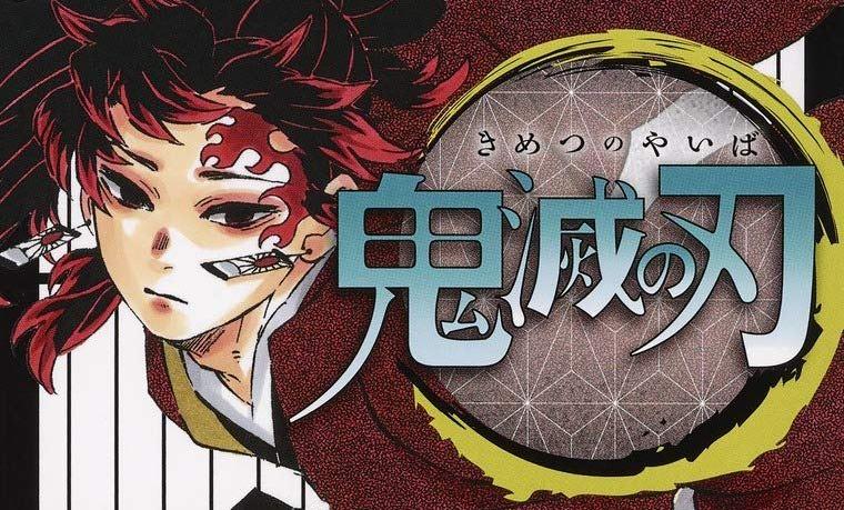 Japan Top Weekly Manga Ranking: May 11, 2020 ~ May 17, 2020