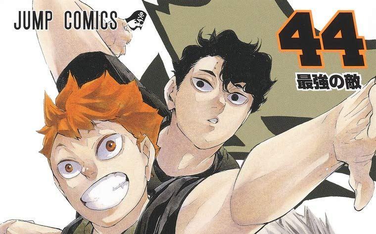 Japan Top Weekly Manga Ranking: August 3, 2020 ~ August 9, 2020