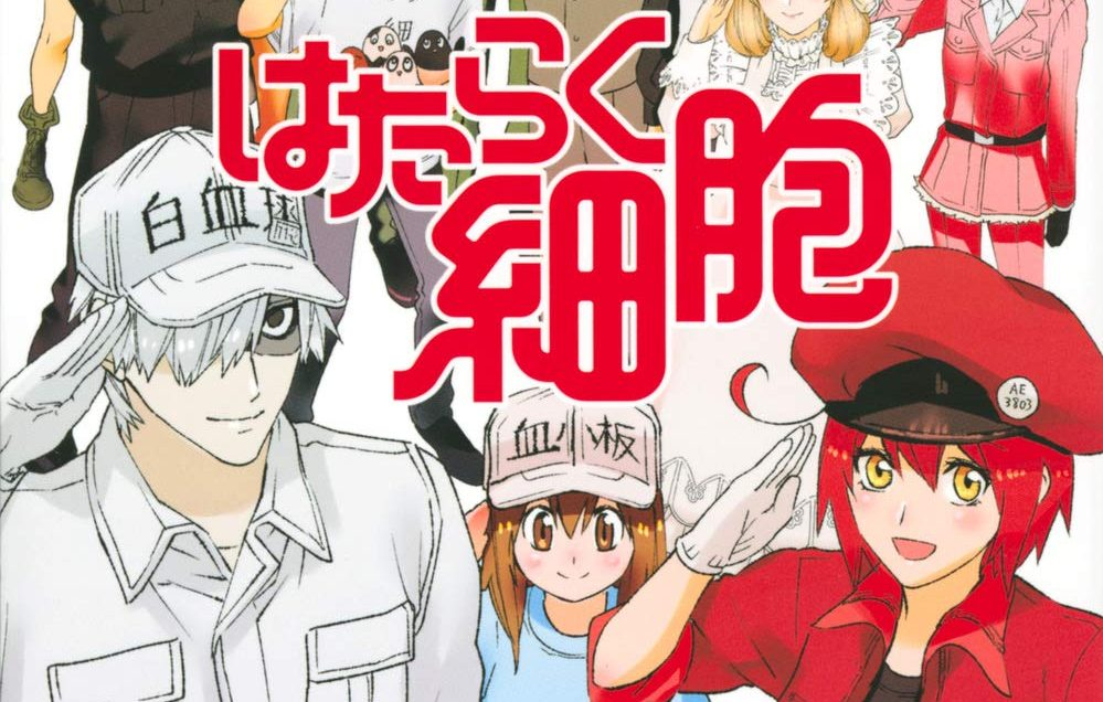 Japan Top Weekly Manga Ranking: February 8, 2021 ~ February 14, 2021