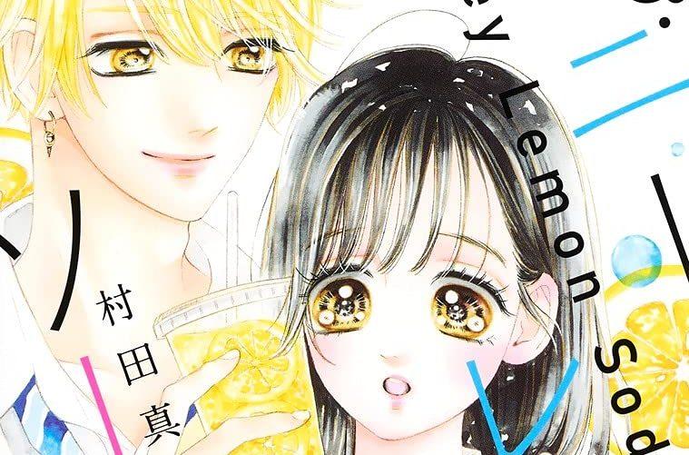 Japan Top Weekly Manga Ranking: July 19, 2021 ~ July 25, 2021
