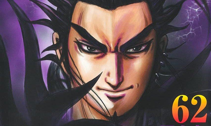 Japan Top Weekly Manga Ranking: July 12, 2021 ~ July 18, 2021
