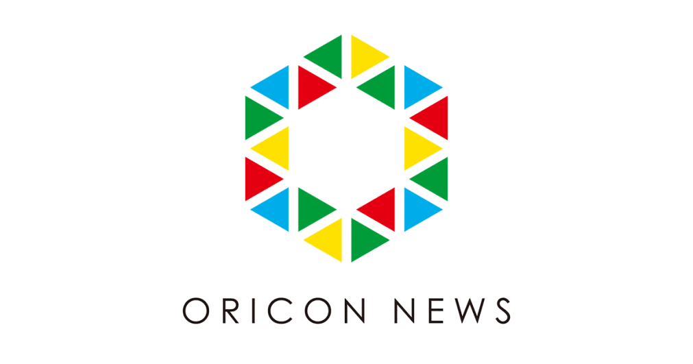 Oricon Inc.'s Earnings are Looking Sharp in 2020