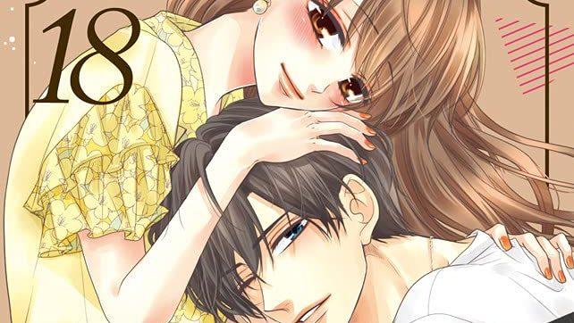 Japan Top Weekly Manga Ranking: August 23, 2021 ~ August 29, 2021
