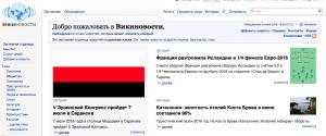 Erzyanj_Inekuzgo_Vikinovosti
