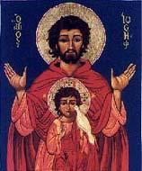Jesús ruega por los discípulos